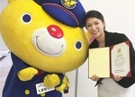 JR岡山支社「あっぱれ大賞」に認定されました!