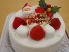メリークリスマッシュ!社長から社員みんなへケーキのプレゼント☆